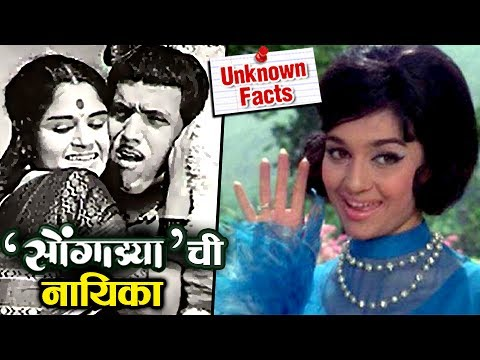 Xxx Mp4 Asha Parekh Rejected Dada Kondke Unknown Facts Of Marathi Cinema सोंगाड्या Marathi Movie 3gp Sex