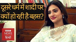 Nusrat Jahan ने सांसद बनने, दूसरे Religion में शादी और Politics को लेकर क्या-क्या कहा? (BBC Hindi)