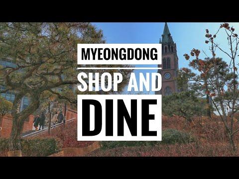 Myeongdong   Korea's famous shopping street