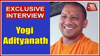 Aaj Tak Exclusive: Yogi Adityanath On Uttar Pradesh Assembly Elections 2017