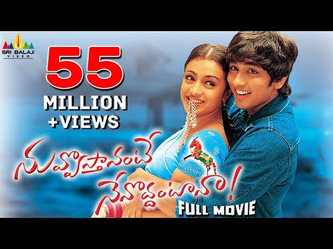 Nuvvostanante Nenoddantana Full Movie | Telugu Full Movies | Siddharth, Trisha