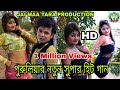 Download  TERI ANKHYA KA KAJAL # PURULIA new Super hit song 2018 MP3,3GP,MP4