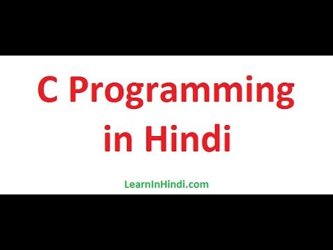 9.4. Two or Multi-dimensional arrays in C programming
