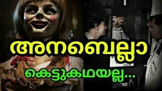 അനബെല്ല കെട്ടുകഥയല്ല | Real Annabelle Doll | Annabelle Story Malayalam| Churulazhiyatha Rahasyangal