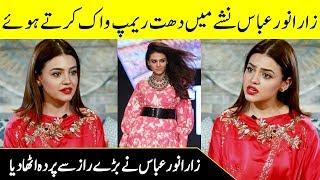 Zara Noor Abbas Revealing Big Truth in Iffat Omar Show | Desi Tv