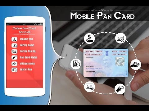 PAN CARD APPLY ONLINE [ Mobile Pan Card Services ]