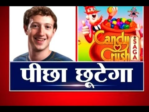 Know if Facebook users will ever get rid of Candy Crush game requests