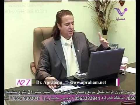 Dr.Apraham Kojakian -Hollywood Smile - Dental Veneers  د.أبراهام كوجكيان -الوجوه التجميلية
