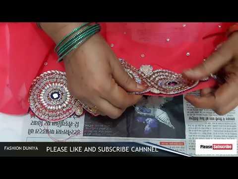 How To Stitch Saree Fall in Simple steps ||  साड़ी में फॉल कैसे लगाएं || Saree Per Fall kese Lagye