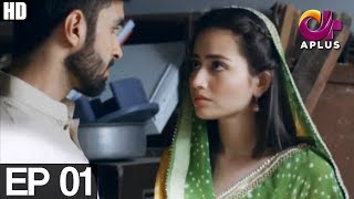 Intezaar - Episode 1 | APlus ᴴᴰ | Top Pakistani Dramas