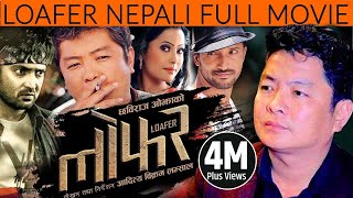 "New Nepali Movie - ""LOAFER"" Full Movie || Latest Nepali Movie 2016 || New Nepali Movie""लोफर """