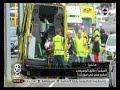 طارق الوسيمي - سفير مصر في نيوزيلاندا :عدد الضحايا المصريين في حادث المسجدين الارهابي هم حالتين فقط