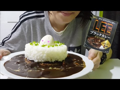 Expired Japanese Black Curry | HAPPY EASTER !! : ASMR ( Cooking & Eating Sounds )