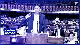 Asad Umar Response to Shahbaz Sharif in National Assembly | 10 June 2019