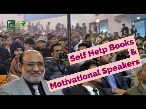 Self Help Books and Motivational Speaker by Yousuf Almas
