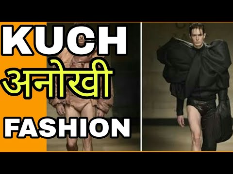 Mens Fashion Facts | Hindi | Interesting Fashion Facts Which You Won't Believe