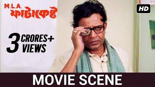 ফাটাকেষ্ট খবর তৈরী করে   Mithun   Koel   MLA Fatakeshto  Movie Scene SVF