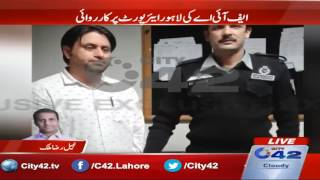FIA arrested a traveler with fake passport on Lahore airport