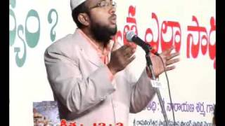 UIRC - How can Unite Hindus and Muslims  in Telugu 4/8 flv
