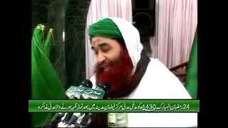 Golden words - Shadi Shuda Islami Behno k Liay Madani Phool 1/2