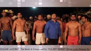 Khed Kabaddi | Gulzar Lahoria | Latest Punjabi Song 2014 | New Full Video Song HD