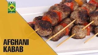 Soft Afghani Kabab |Mehboob's Kitchen | Masala TV Show | Mehboob Khan