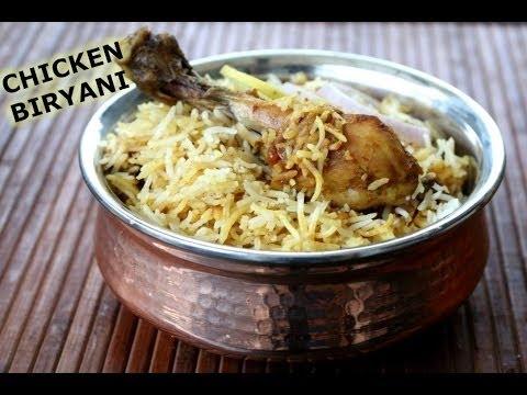 Chicken Biryani Restaurant style | Homemade Biryani | Chicken biryani Recipe | Dum Chicken biryani