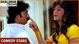 Hyderabadi Comedy Scenes Back To Back || Episode 239 || Akbar Bin Tabir,Mast Ali || Shalimarcinema