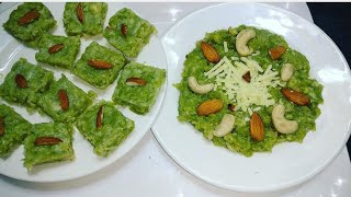 Lauki Halwa or Barfi - Winter Special Ghiye ka Halwa or Barfi - Instant Recipe of Dudhi Halwa 2 in 1