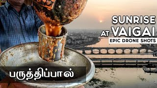 VAIGAI RIVER as You Have Never Seen Before!! and ParuthiPaal
