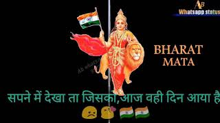 Vande matram by dj antesh[desh bhakti song] youtube.