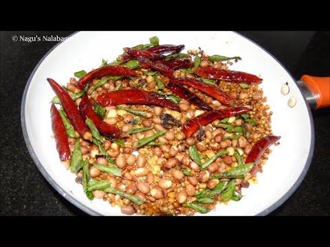 Peanut Chutney Recipe - Dry Peanut Chutney Powder Recipe by Nagu's Nalabagam