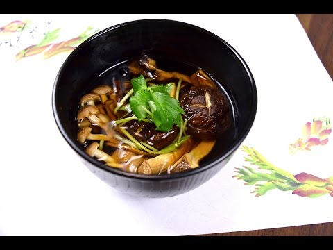 Grilled Mushroom Japanese Clear Soup Recipe