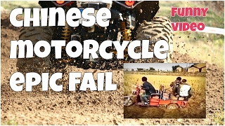 Chinese epic fail ★ FUNNY Video 😂 2017 lol