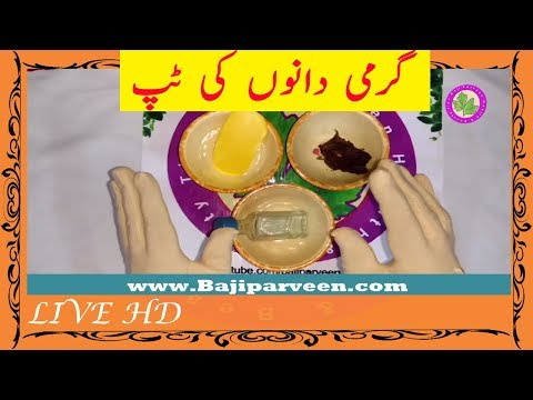 Summer Pimples Remedy - Body Reaction - Body Pain - Body Pimples Any Where Remove Fast Easy& Natural