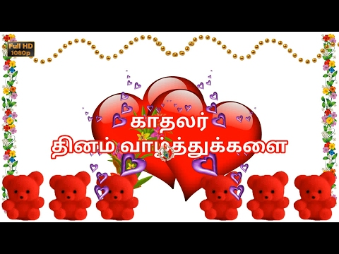 New Best Malayalam Rare Love Quotes Valentines Day Love Quotes In