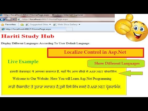 Localize Control ( MultiLanguage Support ) in Asp.Net C# | Hindi | Learn Asp.Net in Hindi
