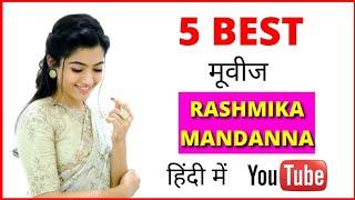 #rashmikamandannamovies #Rashmikahindimovies  Top 5 movies of Rashmika Mandanna Dubbed in Hindi