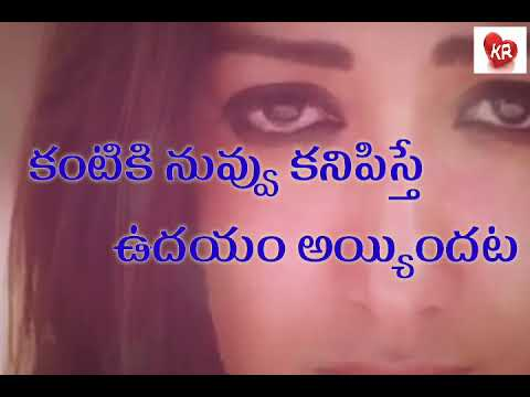 Telugu WhatsApp status sad video song heart touching