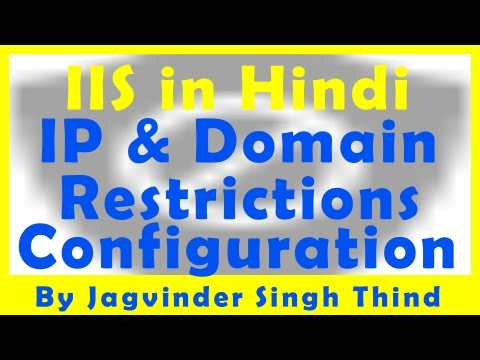 IP Address and Domain Restriction - IIS Windows Server 2008 - Video 16
