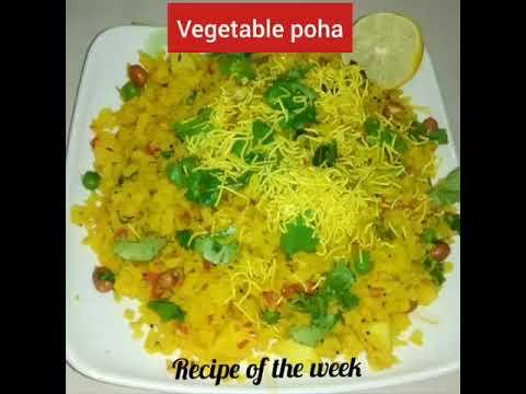 Vegetable poha/વેજીટેબલ પૌઆ/healthy breakfast/poha/healthy breakfast in few minutes