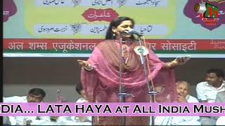 Lata Haya at All India Mushaira, Vashi, Navi Mumbai, Mushaira Media