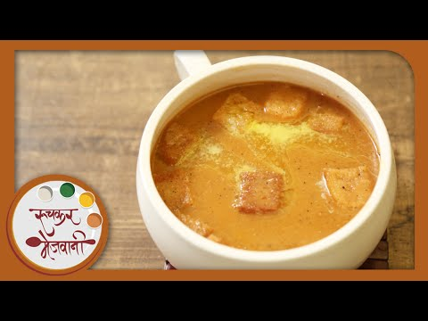 Tomato Soup with Homemade Croutons | Recipe by Archana | Easy To Make Tomato Saar in Marathi