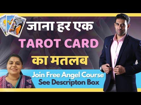 Online Tarot Card Reading Punjab | Online Tarot card reader Delhi | Tarot Card Reader Faridabad