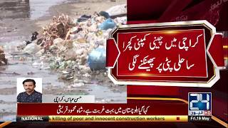 Chinese company started throwing garbage on karachi coastline