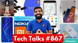 Tech Talks #867 - Mi A3 Box Leaks, Honor 9X, Chandrayaan-2, Mate 20X 5G, Prime Day Sale, Note 10