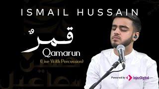 Qamarun- Ismail Hussain (Live with Percussion)   قمر - إسماعيل حسين