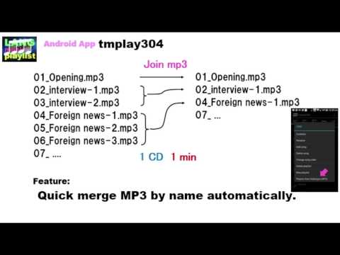 tmplay304 : android music player (merge MP3, change song order)
