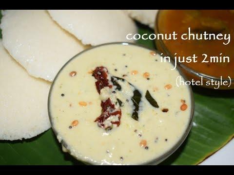 Hotel Chutney in 2min / ಹೋಟೆಲ್ ಸ್ಟೈಲ್ ಚಟ್ನಿ / Chutney for Idli, Dosa, Vada, Rice bath, Bajji recipes