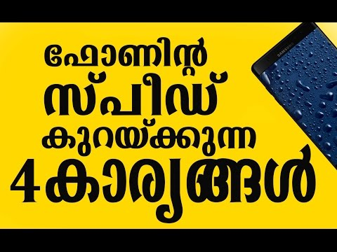Why Smartphones become SLOW with time How to make them last longer [Malayalam]